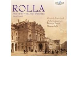 ヴィオラ協奏曲、シンフォニア、他 ブラコーニ(ヴィオラ)、ベッリ&フェルッチョ・ブゾーニ室内管弦楽団