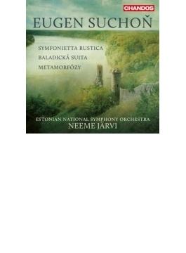 変容、シンフォニエッタ・ラスティカ、バラード組曲 ネーメ・ヤルヴィ&エストニア国立響