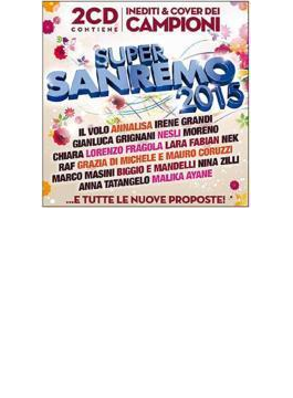 Super Sanremo 2015