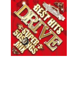 Best Hits Drive -super 50 Songs Mix-