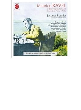 ピアノ作品集 ルヴィエ(2CD)(日本語解説付)