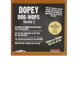 Dopey Doo-wops V2 (25 Cuts)