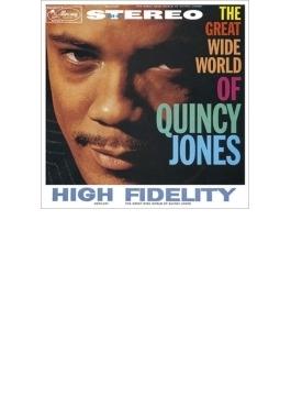 Great Wide World Of Quincy Jones (Ltd)