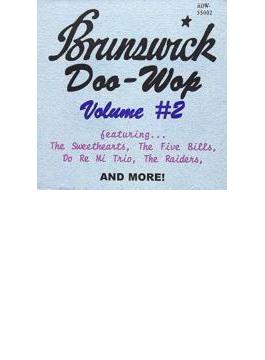 Brunswick Doo Wop V2