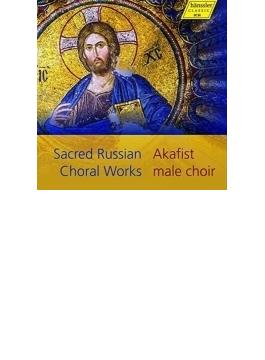 ロシア聖歌集 マルーチン&アカフィスト