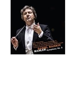 交響曲第3番 ライスキン&ライン州立フィル、マルシニエツ(2CD)