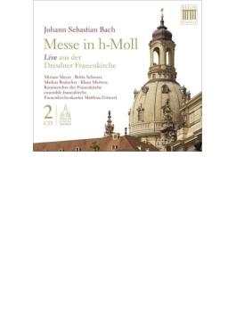 ミサ曲ロ短調 グリュネルト&ドレスデン聖母教会室内合唱団、アンサンブル(2CD)