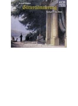『神々の黄昏』全曲 ノイホルト&カールスルーエ・バーデン州立歌劇場(1995 ステレオ)(4CD)