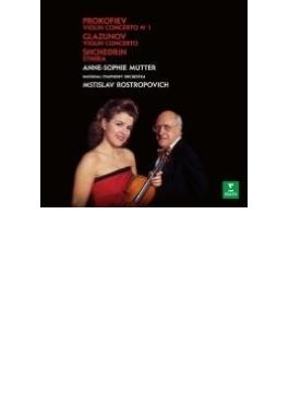 プロコフィエフ:ヴァイオリン協奏曲第1番、グラズノフ:ヴァイオリン協奏曲、シチェドリン:スティヒラ ムター、ロストロポーヴィチ&ナショナル響