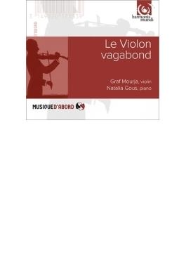 『放浪のヴァイオリン』 グラフ・ムリャ、ナターリャ・グス