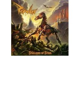 Stallion Of Steel