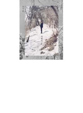 3rd Mini Album: 4月の雪