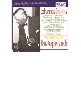 交響曲第2番、第3番、第4番、ピアノ協奏曲第2番、他 クナッパーツブッシュ&シュターツカペレ・ドレスデン、ウィーン・フィル、カーゾン、他(4CD)