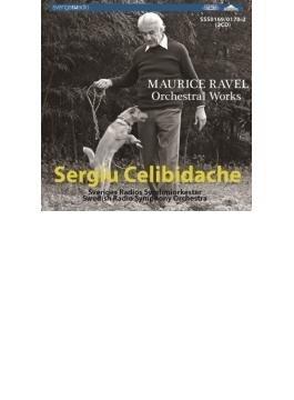 管弦楽曲集 チェリビダッケ&スウェーデン放送交響楽団(1967~70年ステレオ)(2CD)