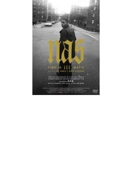 Nas/タイム・イズ・イルマティック