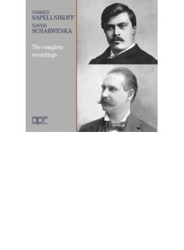 ワシリー・サペルニコフ、クサヴァー・シャルヴェンカ/録音全集1910~27(2CD)