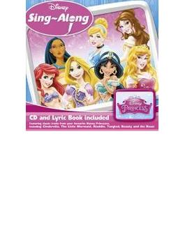 Disney Princess Sing-along