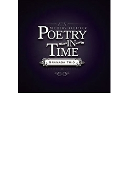 Poetry In Time