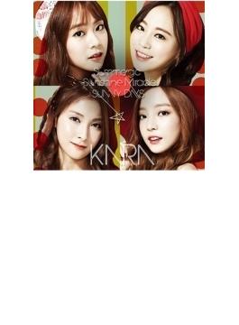 サマー☆ジック / Sunshine Miracle / SUNNY DAYS【初回限定盤C:ヨンジVer.】