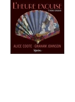 『恍惚の時~フランス歌曲集』 アリス・クート、グレアム・ジョンソン