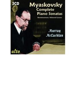 ピアノ・ソナタ全集 マレイ・マクラクラン(3CD)