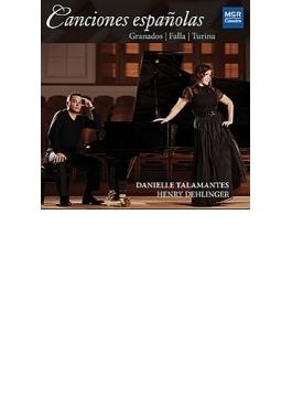 『スペイン歌曲集~グラナドス、ファリャ、トゥリーナ』 ダニエレ・タラマンテス、ヘンリー・デリンジャー