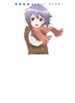 ありがとう、だいすき(アニメ盤-2曲入りCD) / TVアニメ「長門有希ちゃんの消失」ED主題歌