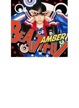 1st Mini Album: Beautiful 【台湾盤】