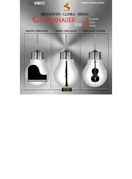 Clarinet Trio: Zingales(Cl) Scarpa(Vc) Quintaba(P) +glinka: Trio Pathetique, Bruch