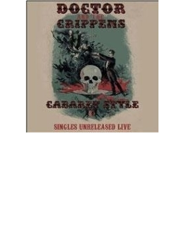 Cabaret Style: Singles, Unreleased, Live