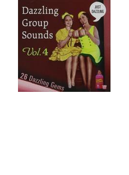 Dazzling Group Sounds V4 26 Cuts