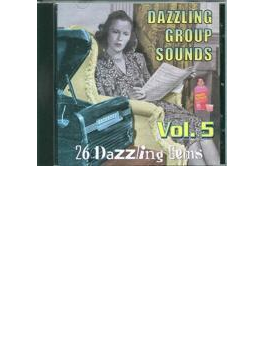 Dazzling Group Sounds V5 26 Cuts