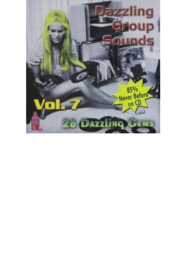 Dazzling Group Sounds V7 26 Cuts