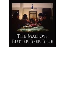 BUTTER BEER BLUE