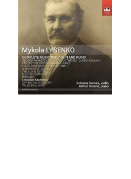 Comp.works For Violin & Piano: Soroka(Vn) A.greene(P)