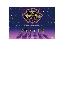 でんぱーりーナイト de パーリー in 国立代々木第一体育館 (DVD)