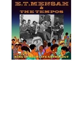 King Of Highlife Anthology: ハイライフの王様
