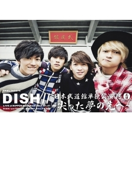 DISH// 日本武道館単独公演 '15 元日 ~尖った夢の先へ~ (DVD)