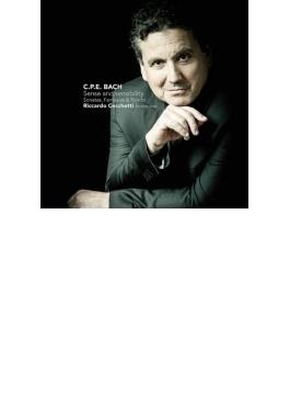 鍵盤楽器のための作品集 リッカルド・チェッケッティ(フォルテピアノ)