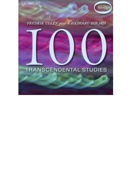 『100の超絶技巧練習曲』より第63番~第71番 ウレーン
