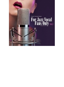 For Jazz Vocal Fans Only Vol.1 (Pps)