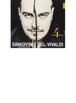 協奏曲集『四季』、カンタータ『去れ、むごい思い出よ』、他 シンコフスキー(ヴァイオリン、カウンターテノール)、ラ・ヴォーチェ・ストゥルメンターレ
