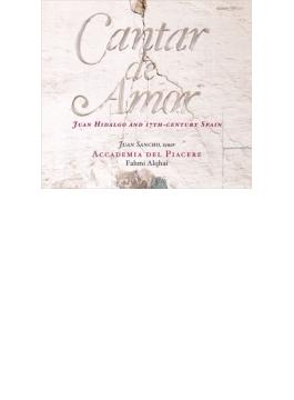 『愛を歌う~イダルゴと17世紀スペイン』 フアン・サンチョ、ファミ・アルカイ&アカデミア・デル・ピアチェーレ