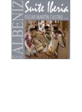 『イベリア』全曲 オスカー・マーティン・カストロ(2CD)