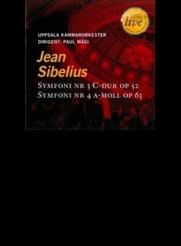 交響曲第3番、第4番 パウル・マギ&ウプサラ室内管弦楽団