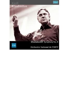 交響曲第8番 コンドラシン&フランス国立放送管弦楽団(1969 ステレオ)
