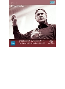 交響曲第8番 コンドラシン&フランス国立放送管弦楽団(1969 ステレオ)(シングルレイヤー)