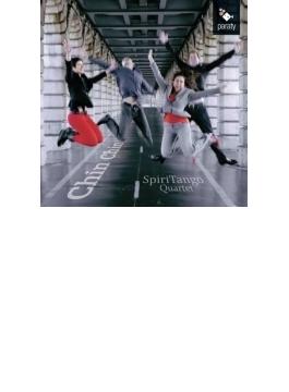 Spiritango Quartet: Chin Chin-piazzolla, Devreese, Etc