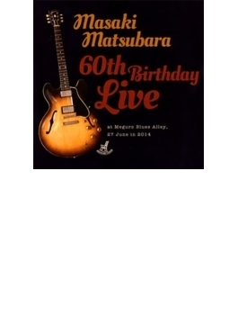 60th Birthday Live (2CD)
