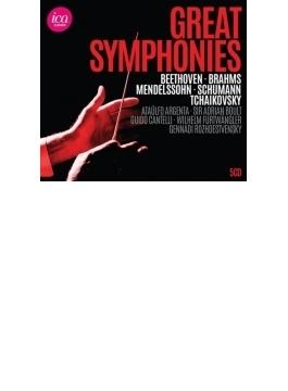 『グレート・シンフォニーズ』 フルトヴェングラー、ボールト、カンテッリ、アルヘンタ、ロジェストヴェンスキー(5CD)